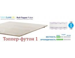 Матрас Топпер-футон 1 бязь/жаккард